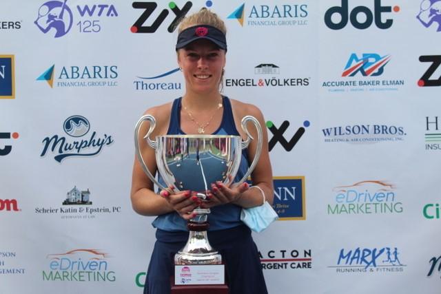 International Women's Tennis Tournament